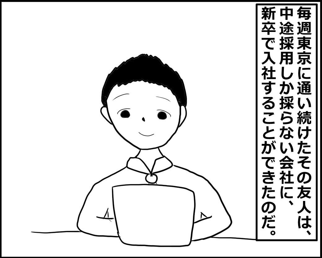 f:id:Megumi_Shida:20201203073055j:plain