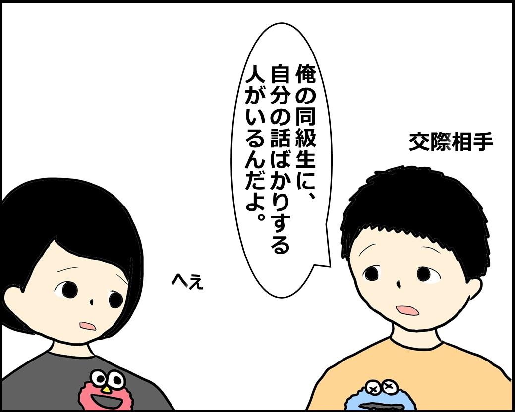 f:id:Megumi_Shida:20201204150652j:plain