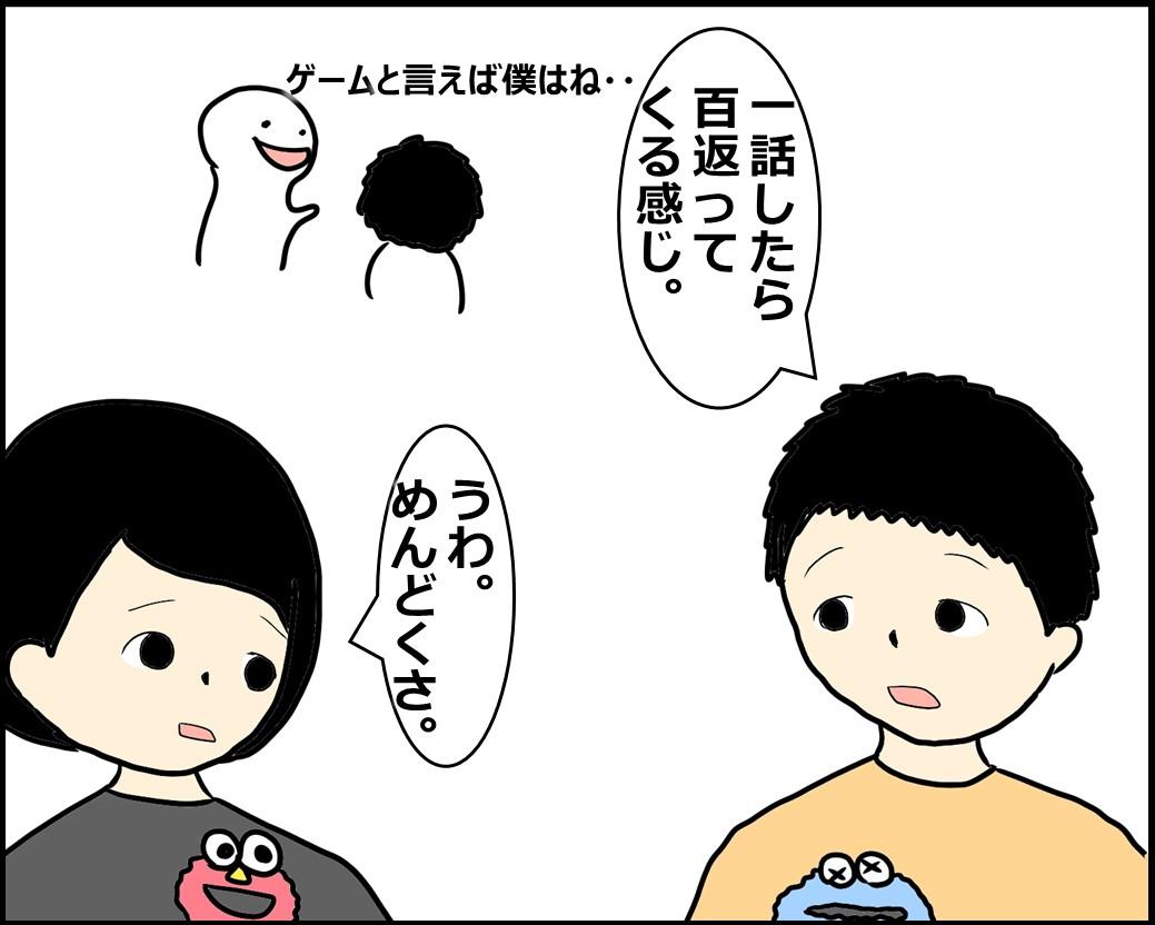 f:id:Megumi_Shida:20201204150658j:plain