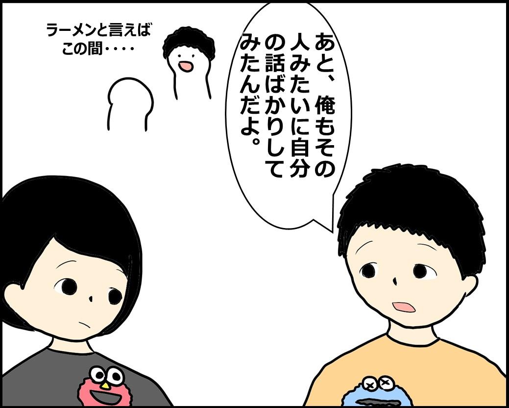 f:id:Megumi_Shida:20201204150713j:plain