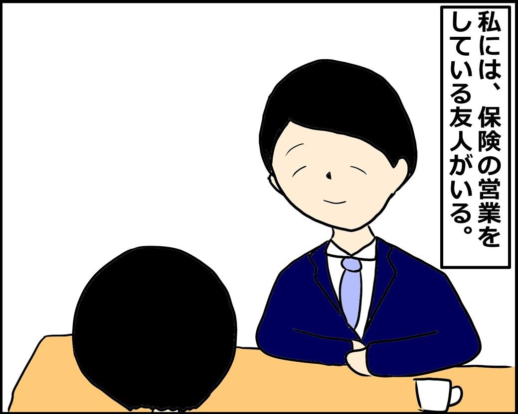 f:id:Megumi_Shida:20201207120400j:plain