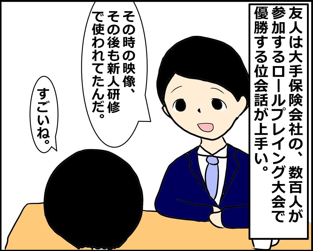 f:id:Megumi_Shida:20201207120411j:plain