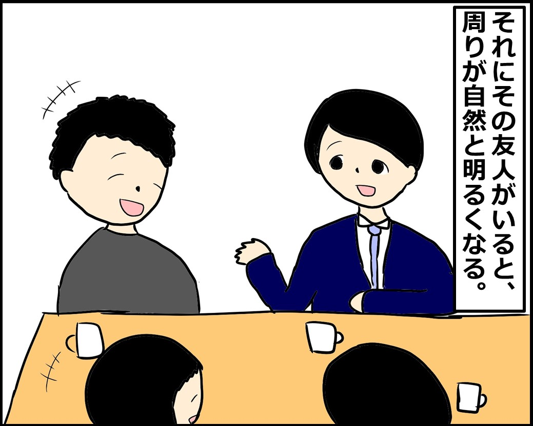 f:id:Megumi_Shida:20201207120416j:plain