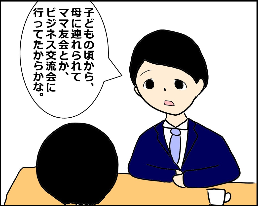 f:id:Megumi_Shida:20201207120513j:plain