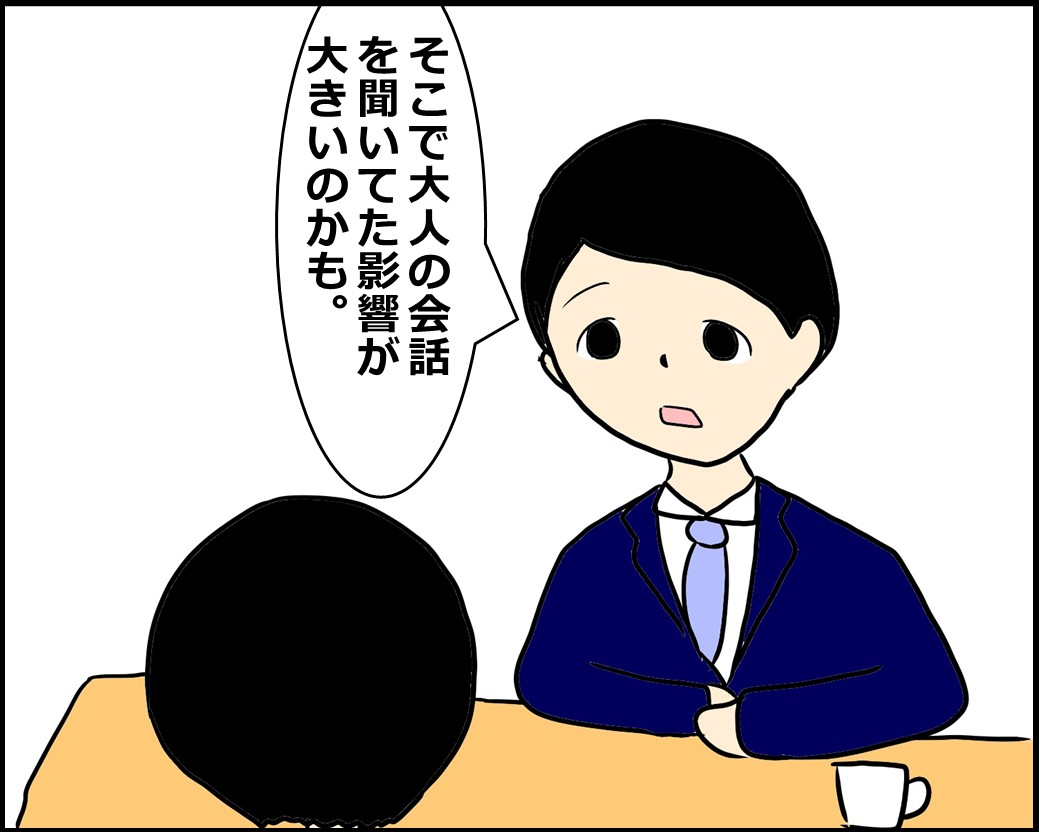 f:id:Megumi_Shida:20201207120528j:plain
