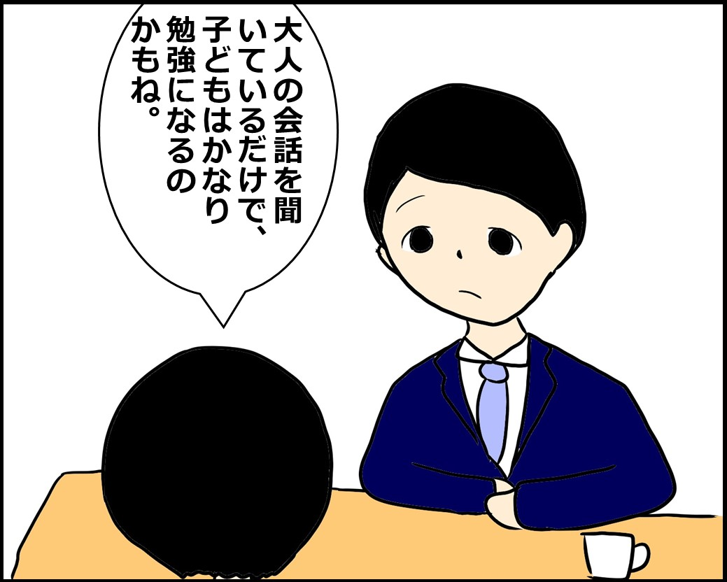 f:id:Megumi_Shida:20201207120536j:plain