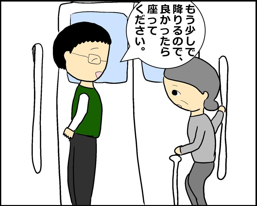 f:id:Megumi_Shida:20201209112738j:plain