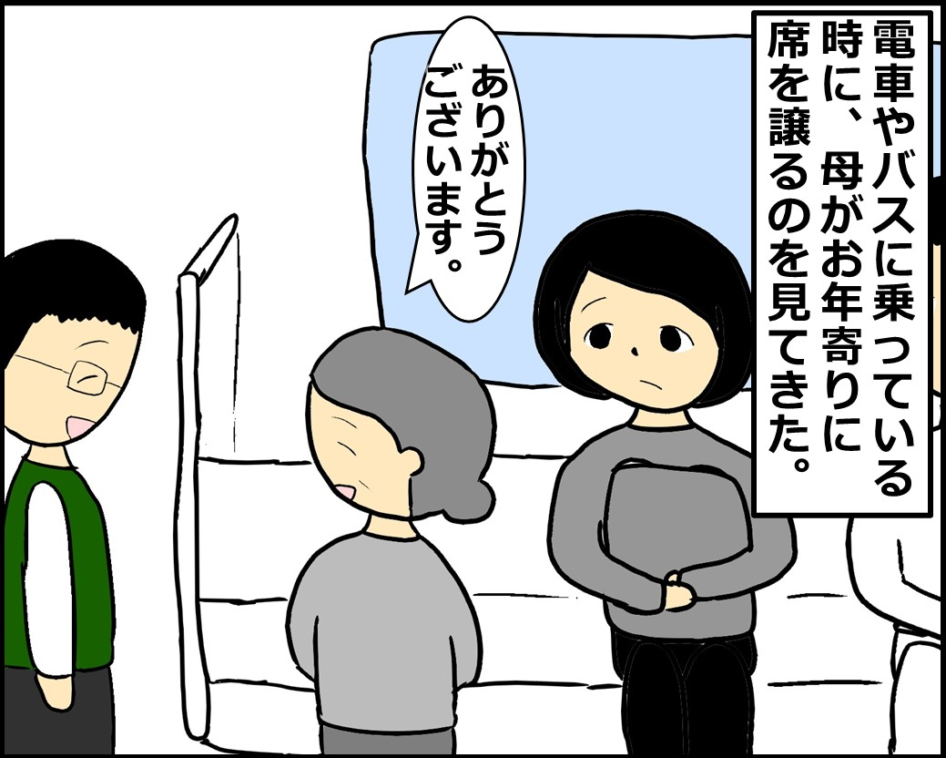 f:id:Megumi_Shida:20201209112745j:plain