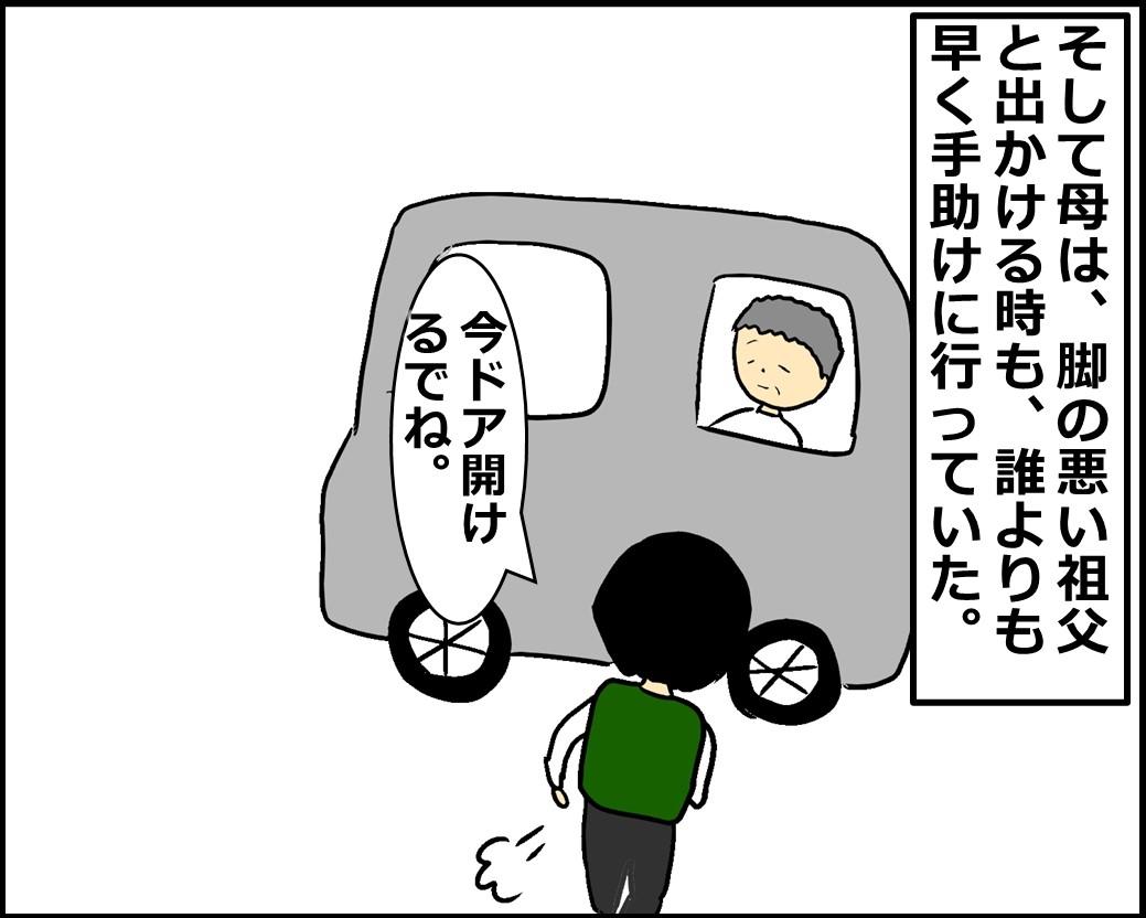 f:id:Megumi_Shida:20201209112751j:plain