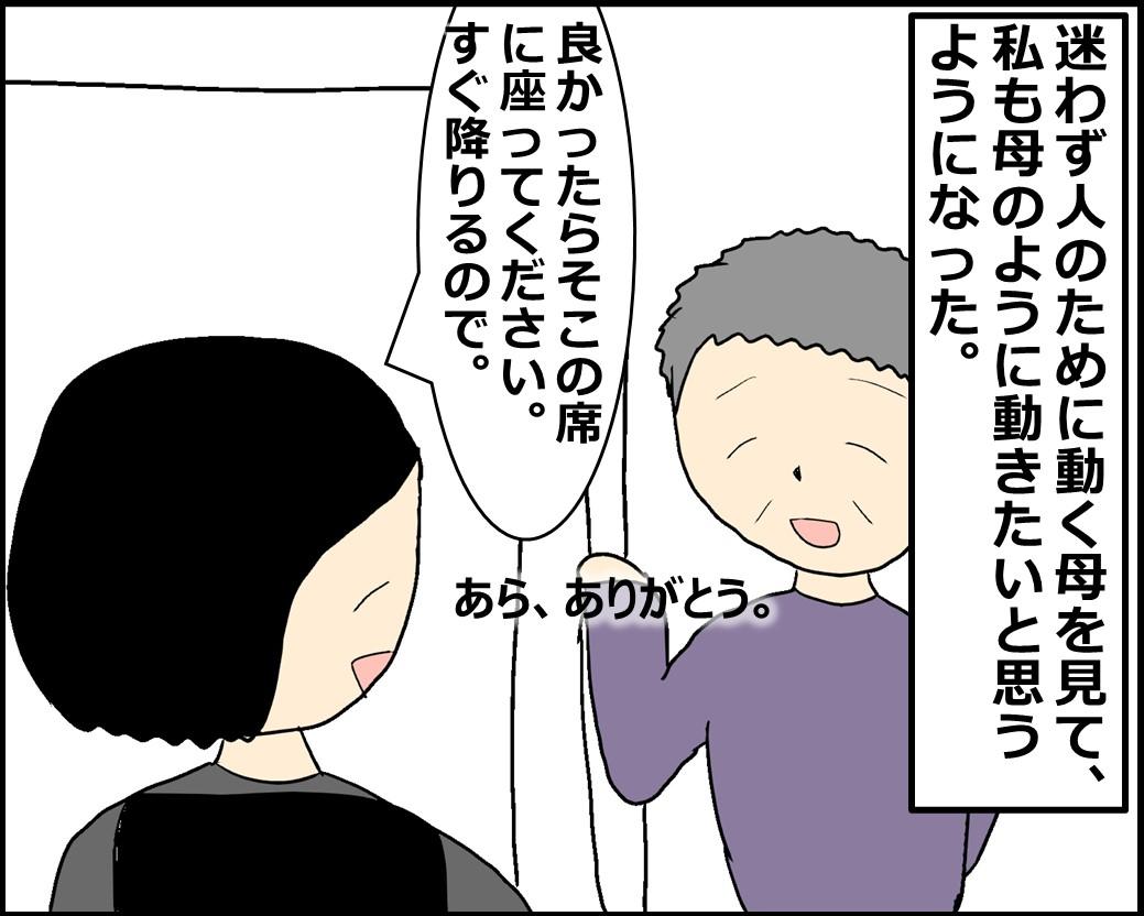 f:id:Megumi_Shida:20201209112756j:plain