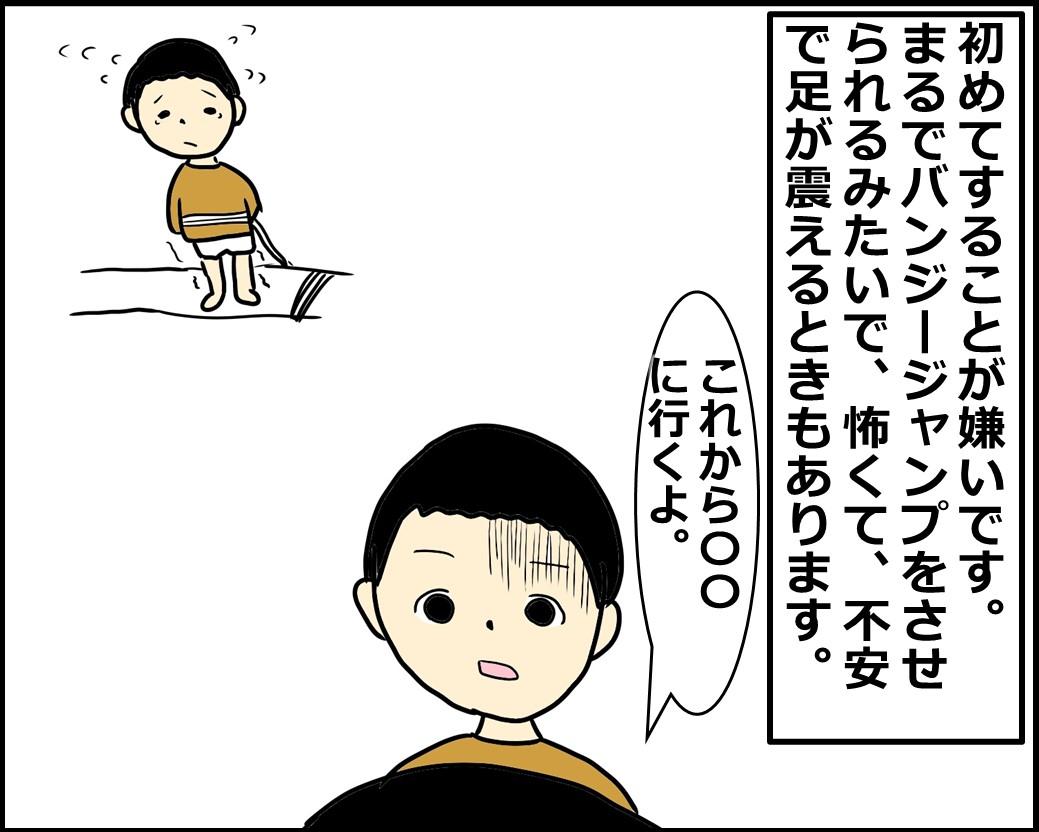 f:id:Megumi_Shida:20201216124159j:plain