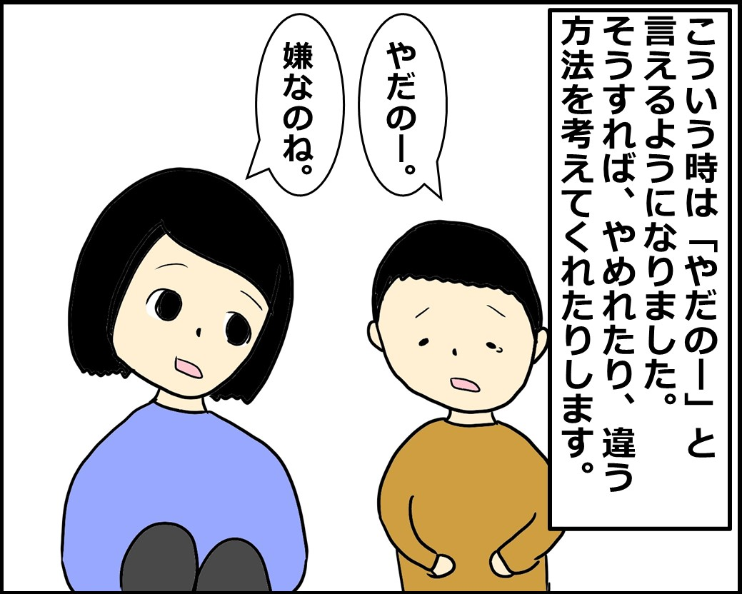 f:id:Megumi_Shida:20201216124206j:plain