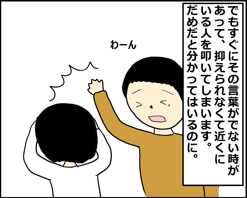 f:id:Megumi_Shida:20201216124213j:plain