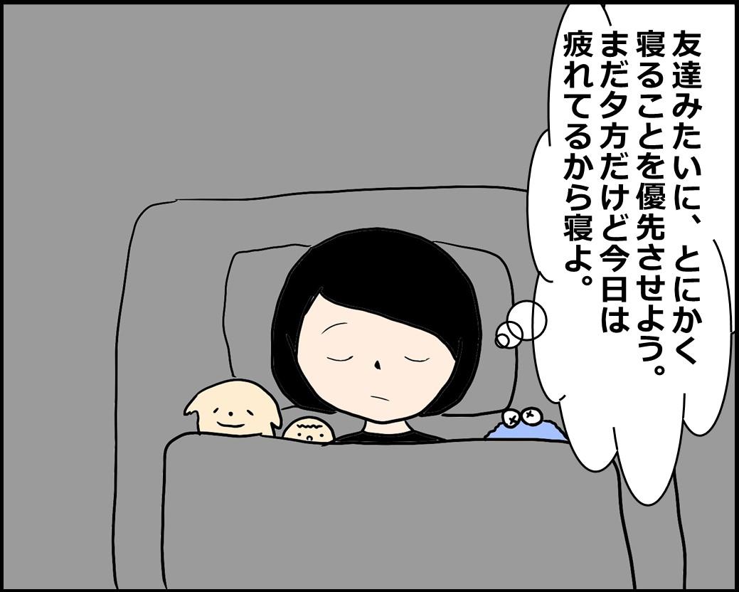 f:id:Megumi_Shida:20201222105221j:plain