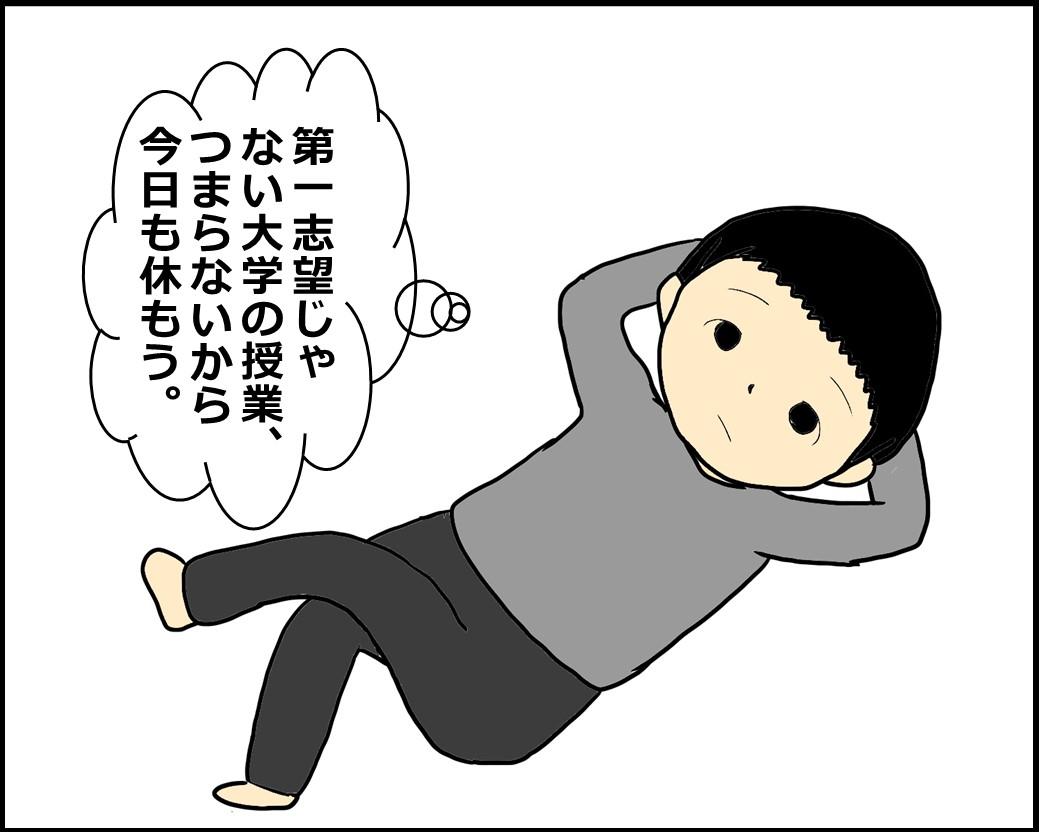 f:id:Megumi_Shida:20210119122146j:plain