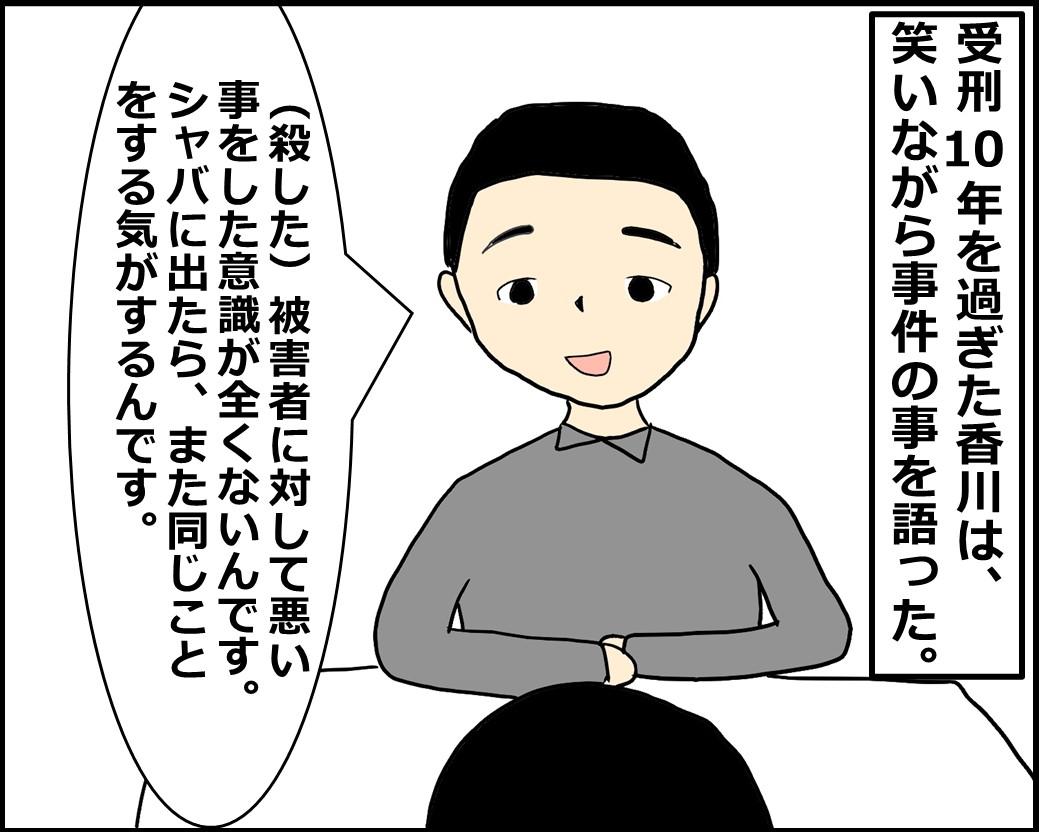 f:id:Megumi_Shida:20210125162945j:plain