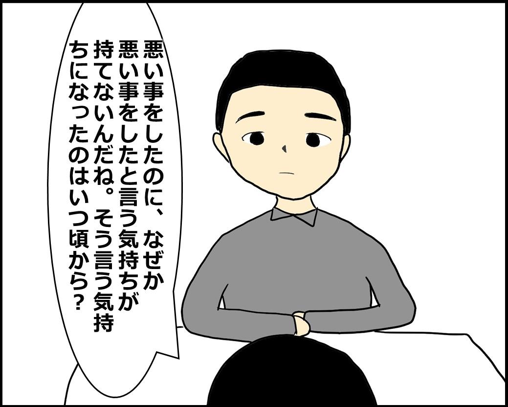 f:id:Megumi_Shida:20210125162948j:plain