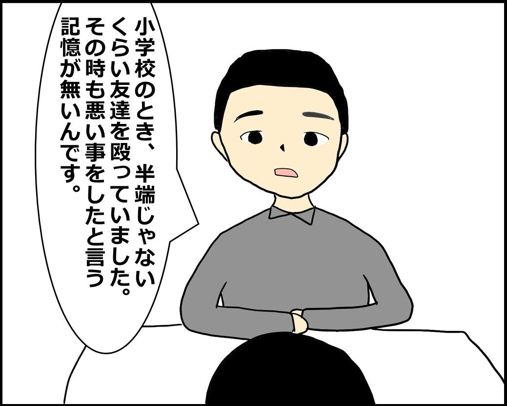 f:id:Megumi_Shida:20210125162953j:plain