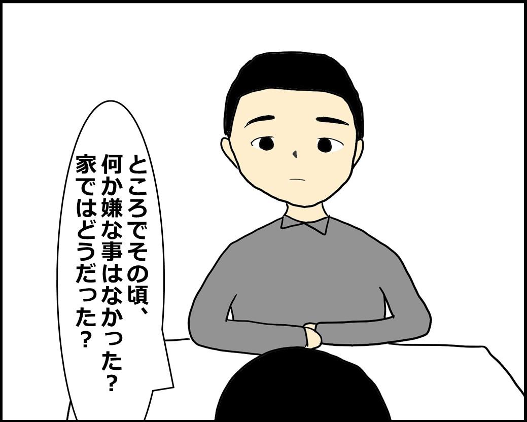 f:id:Megumi_Shida:20210125162959j:plain