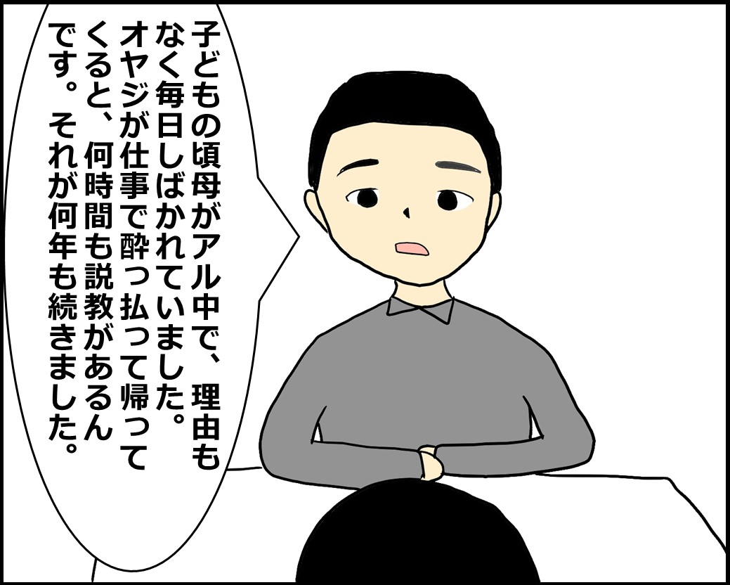 f:id:Megumi_Shida:20210125163006j:plain