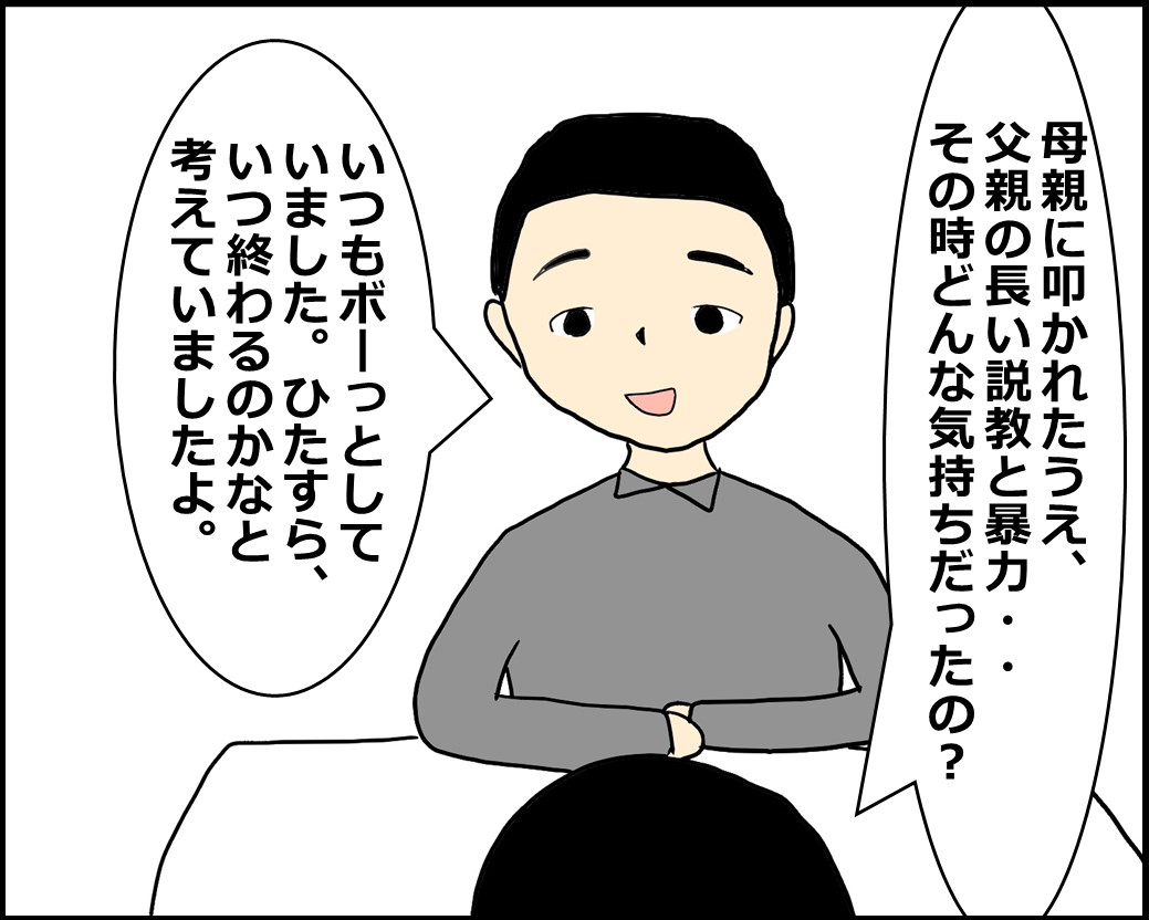 f:id:Megumi_Shida:20210125163010j:plain