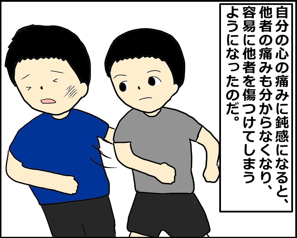 f:id:Megumi_Shida:20210125163022j:plain