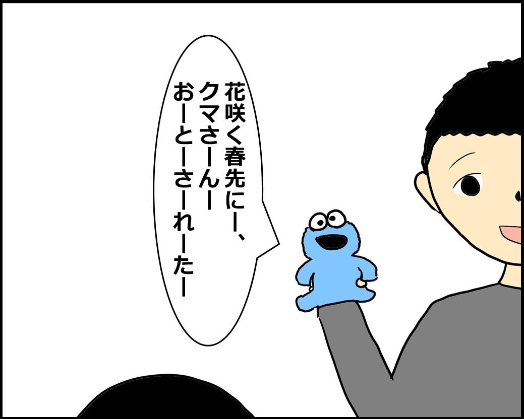 f:id:Megumi_Shida:20210125214230j:plain