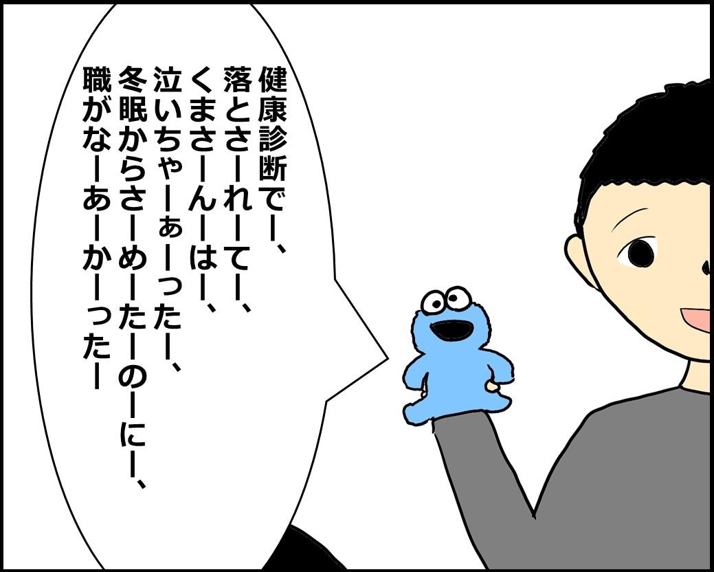 f:id:Megumi_Shida:20210125214234j:plain