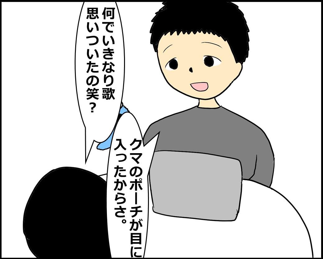 f:id:Megumi_Shida:20210125214247j:plain