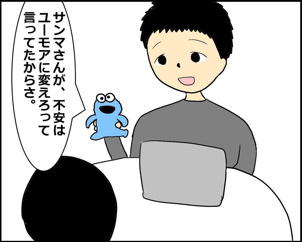f:id:Megumi_Shida:20210125214250j:plain