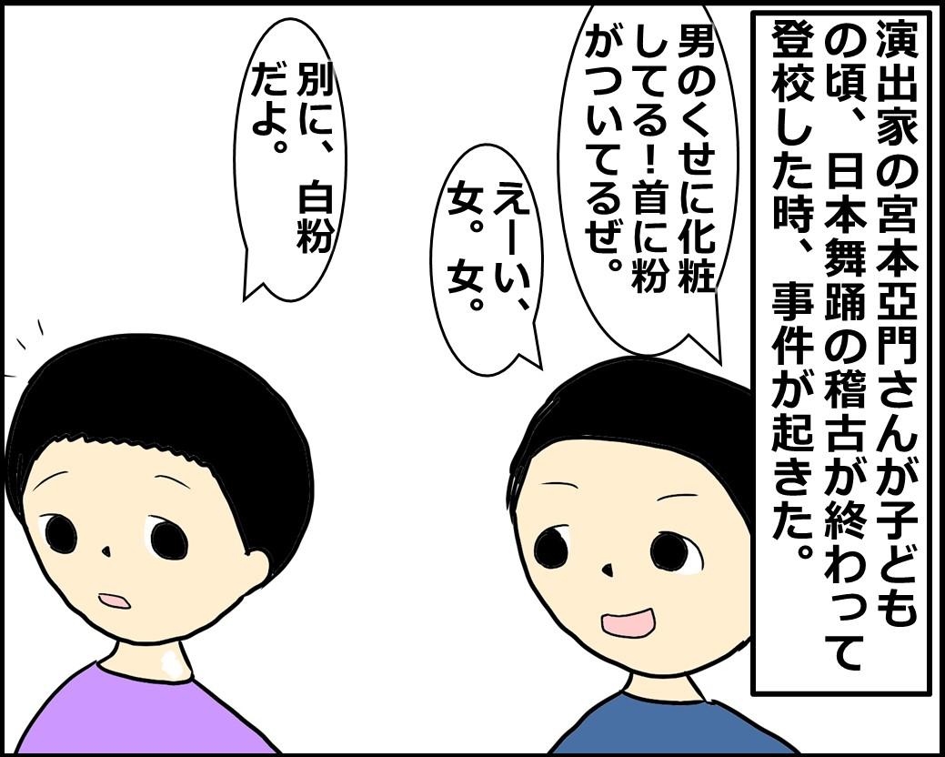 f:id:Megumi_Shida:20210127151859j:plain