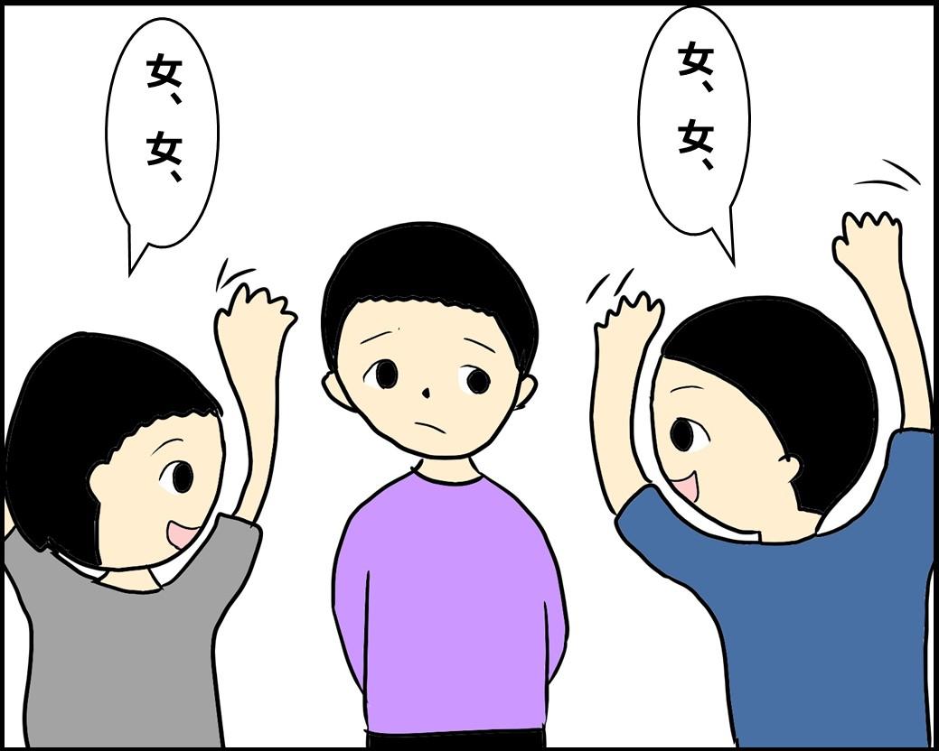 f:id:Megumi_Shida:20210127151903j:plain