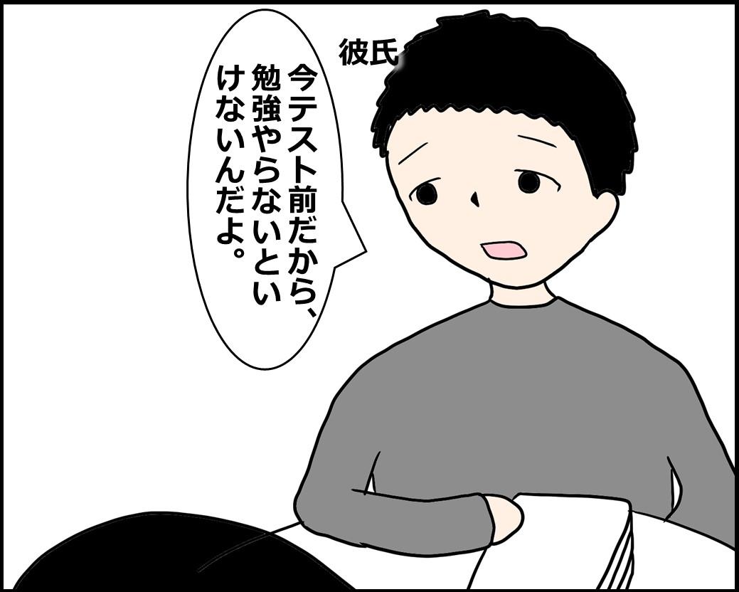 f:id:Megumi_Shida:20210128162847j:plain