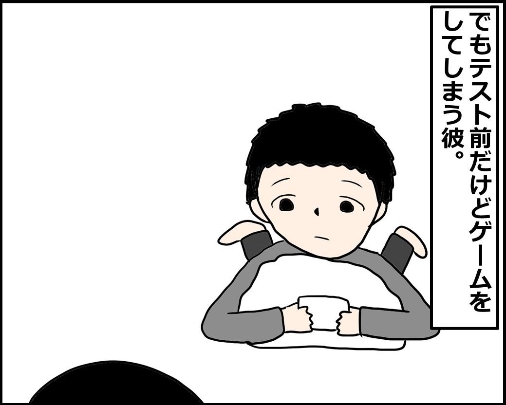 f:id:Megumi_Shida:20210128162858j:plain