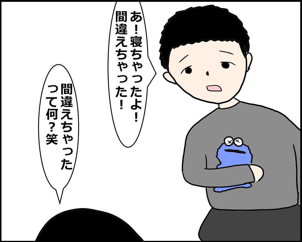 f:id:Megumi_Shida:20210128162914j:plain