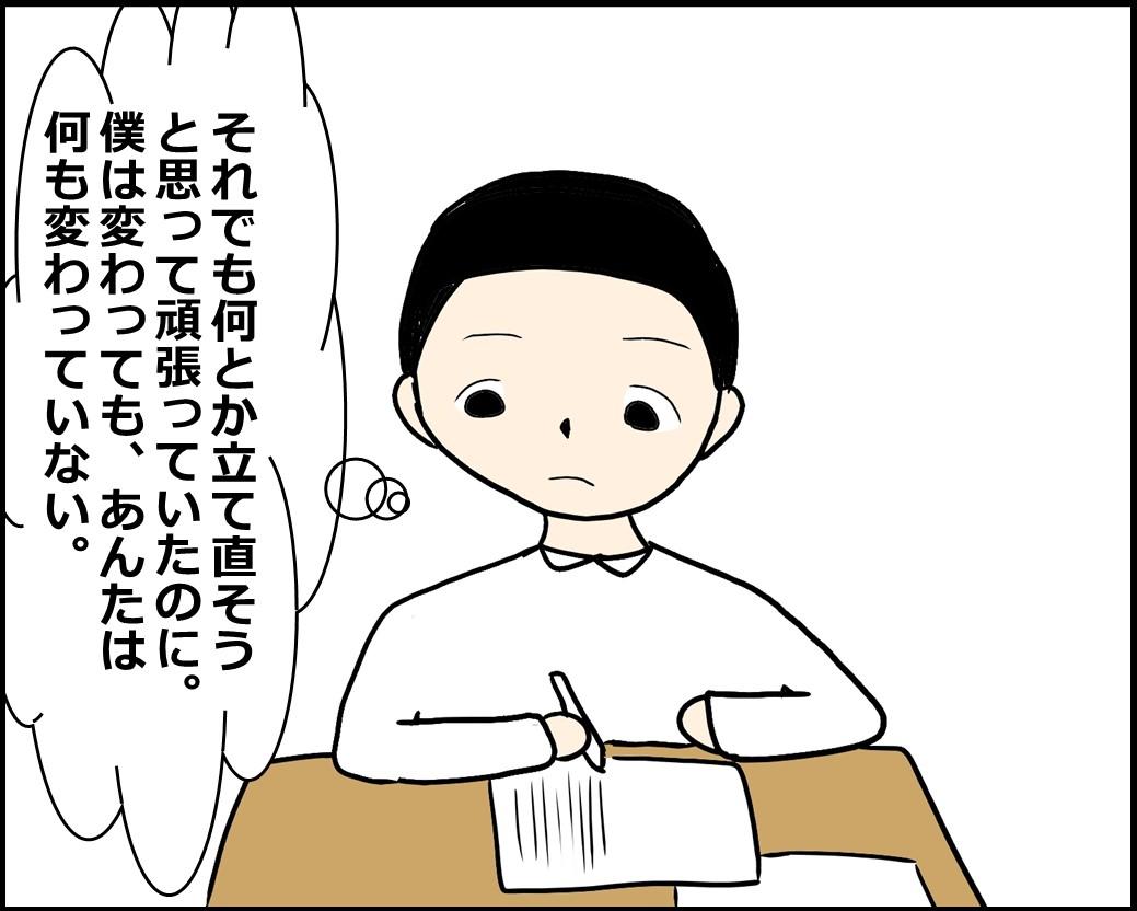 f:id:Megumi_Shida:20210129123818j:plain