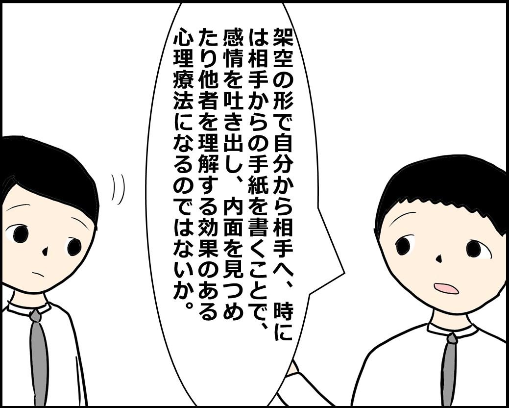 f:id:Megumi_Shida:20210129123844j:plain