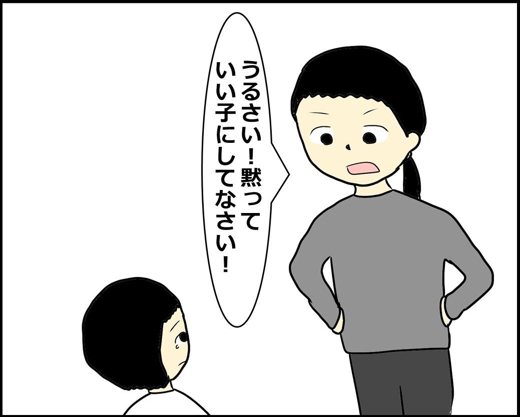f:id:Megumi_Shida:20210130013325j:plain