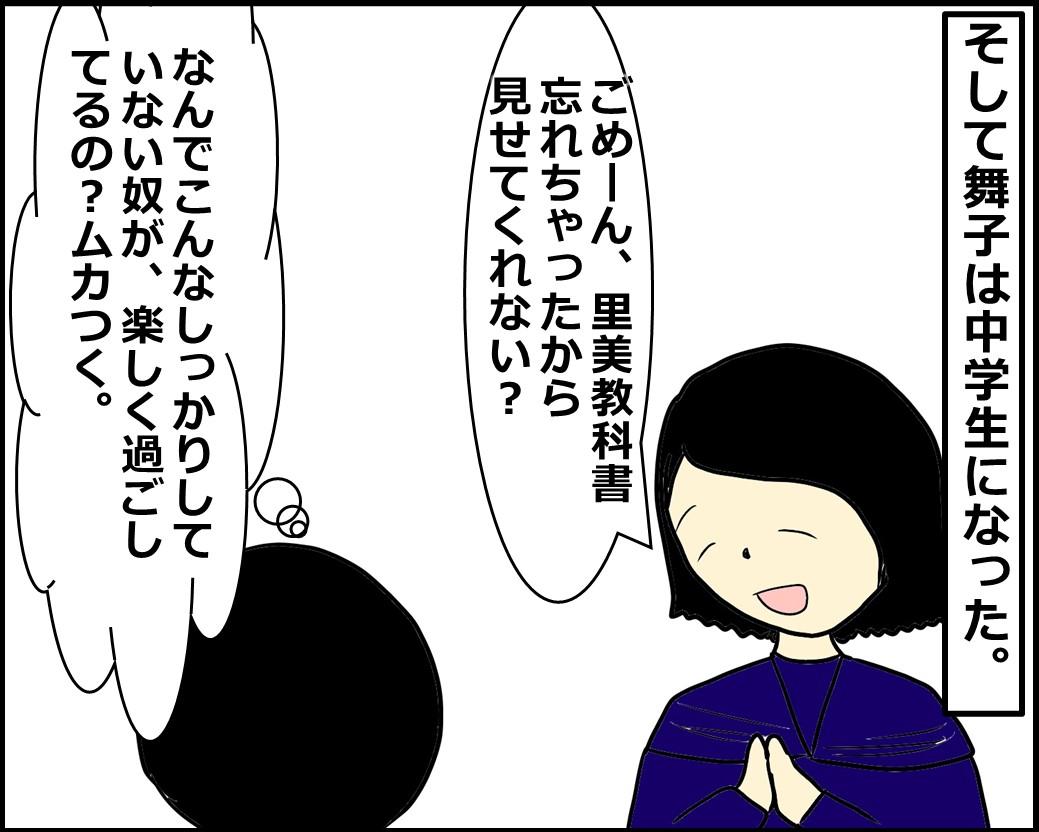 f:id:Megumi_Shida:20210130013331j:plain