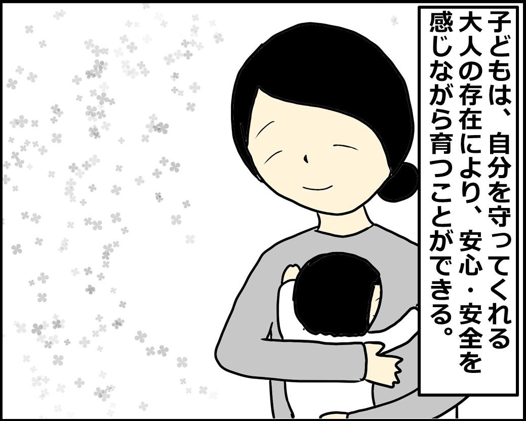 f:id:Megumi_Shida:20210202174337j:plain