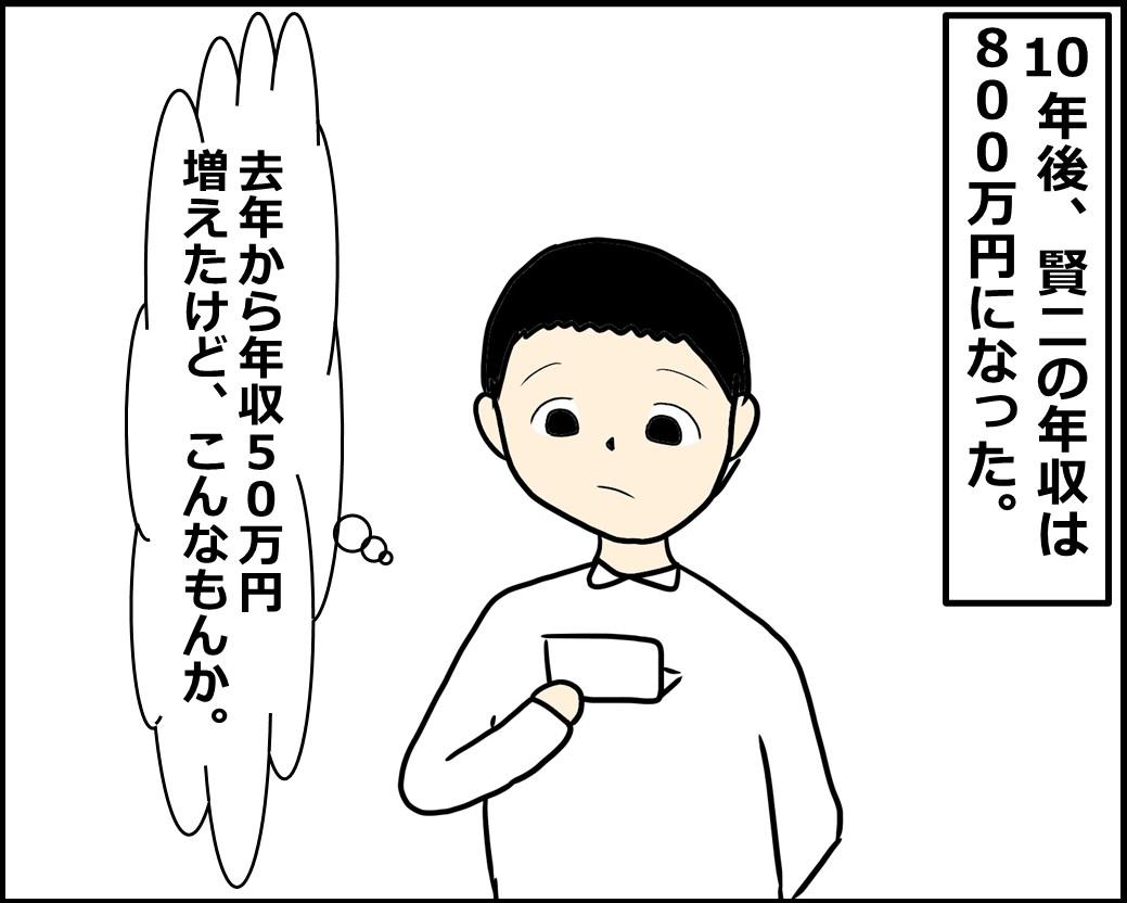f:id:Megumi_Shida:20210203122046j:plain