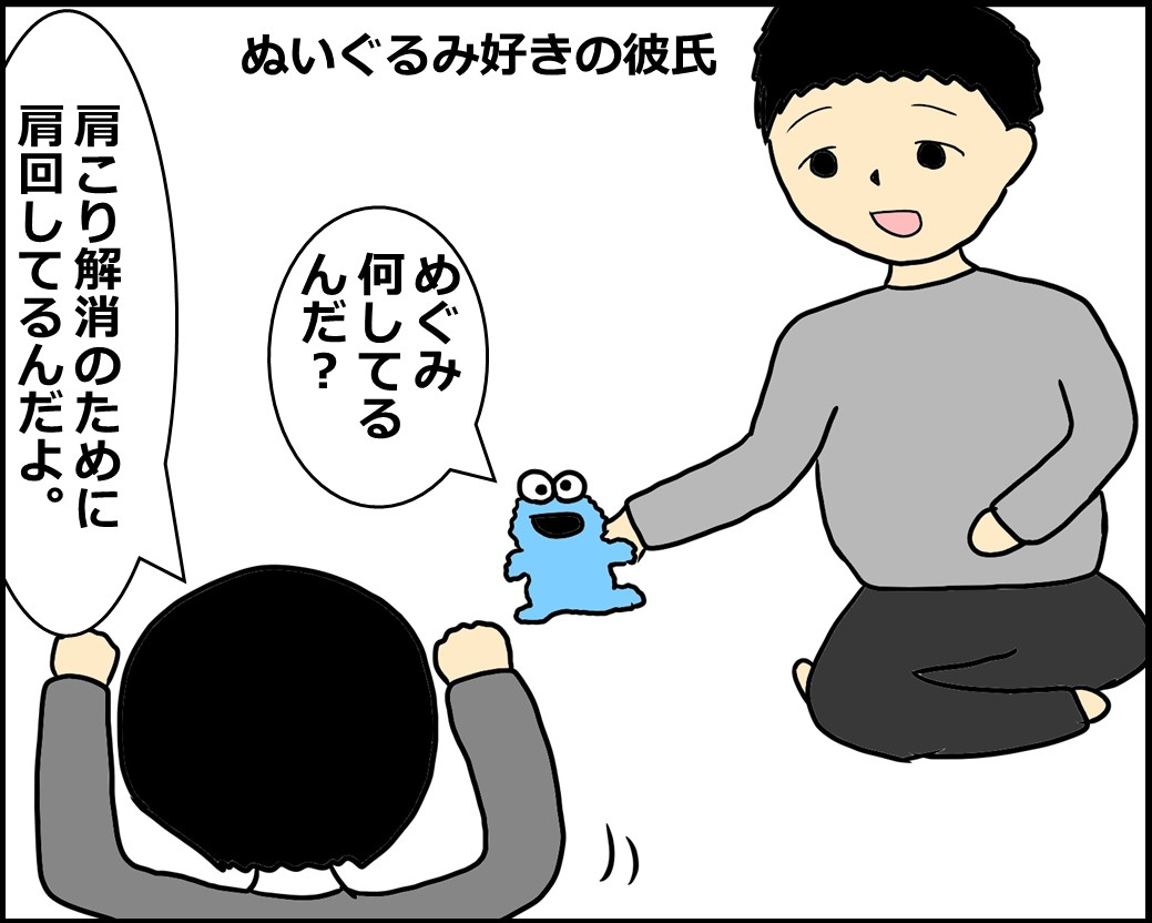 f:id:Megumi_Shida:20210204151137j:plain