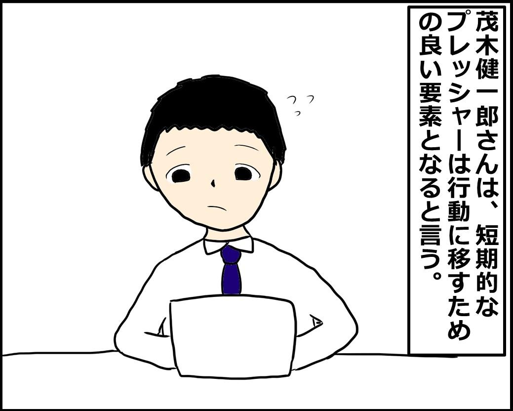 f:id:Megumi_Shida:20210205082635j:plain
