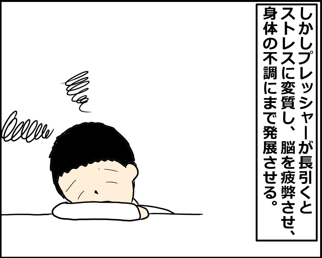 f:id:Megumi_Shida:20210205082639j:plain