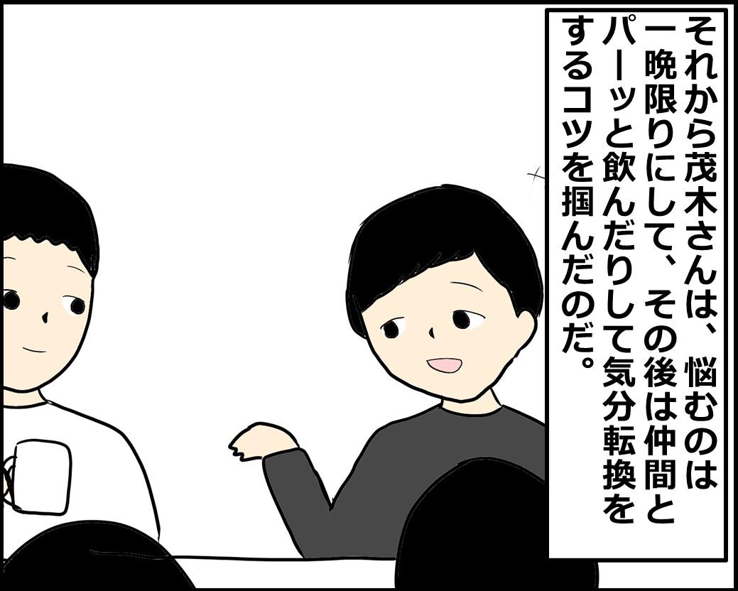 f:id:Megumi_Shida:20210205082708j:plain