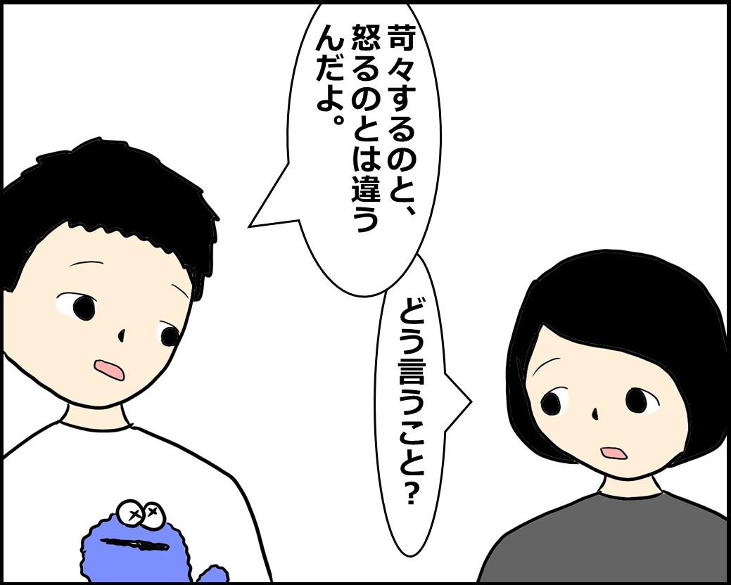 f:id:Megumi_Shida:20210206112314j:plain