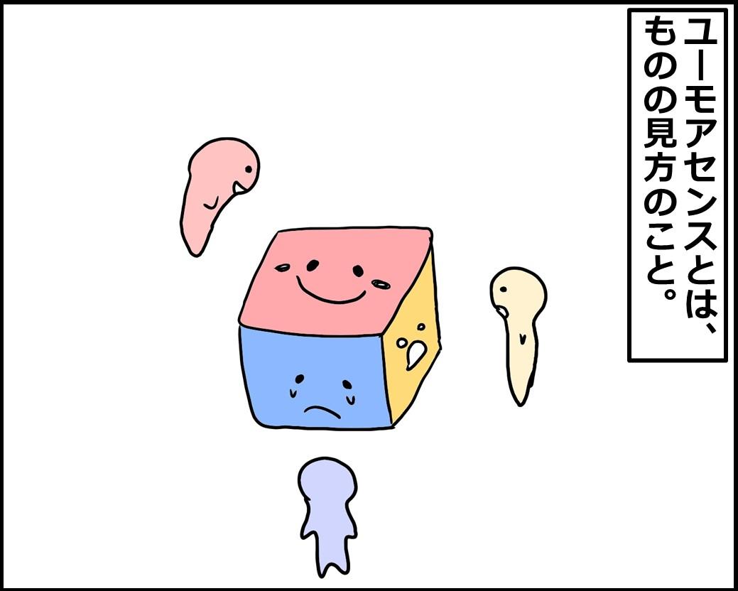 f:id:Megumi_Shida:20210208155513j:plain