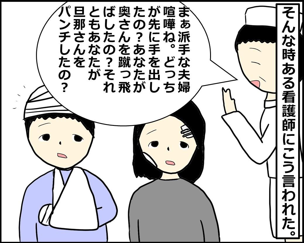 f:id:Megumi_Shida:20210208155547j:plain