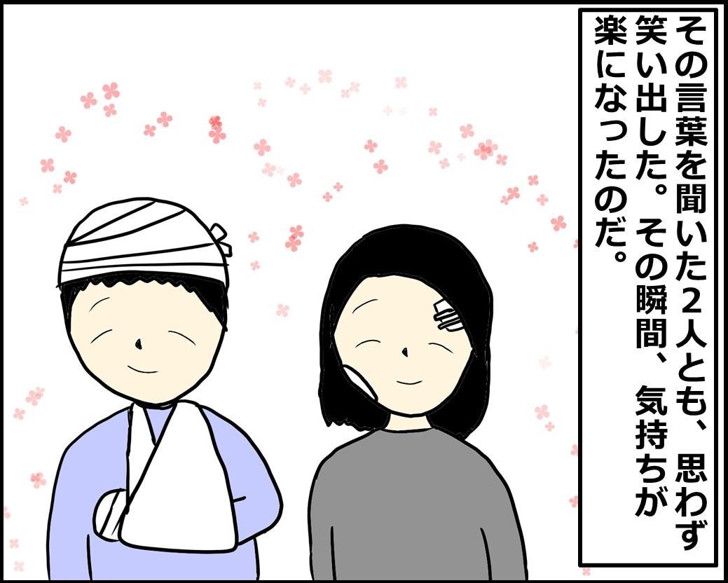 f:id:Megumi_Shida:20210208155554j:plain