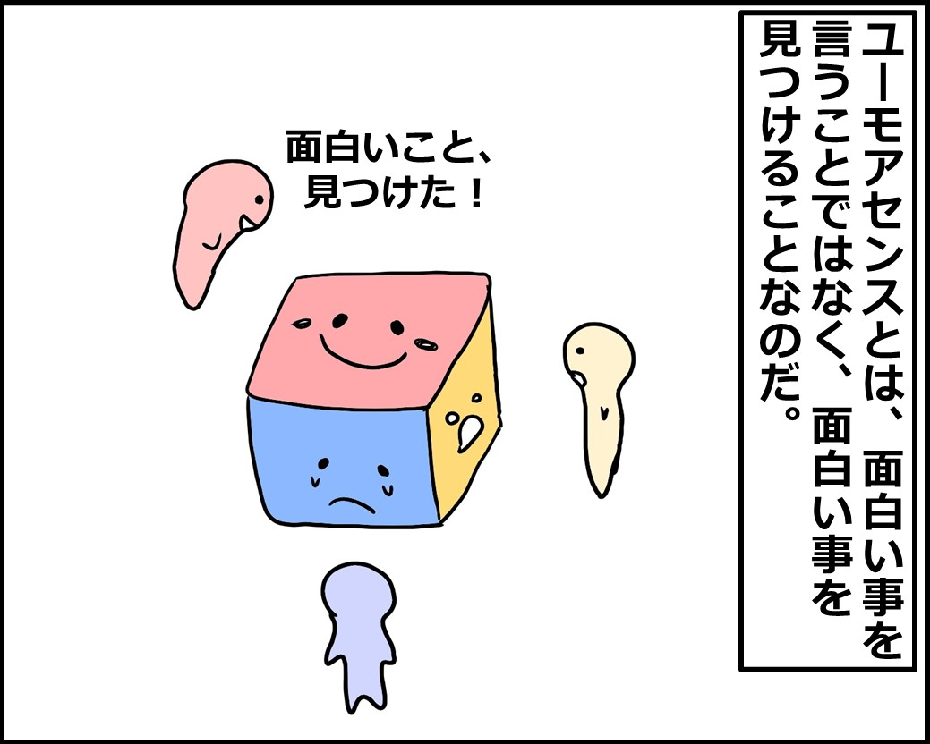 f:id:Megumi_Shida:20210208155611j:plain